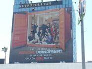 S4 billboard