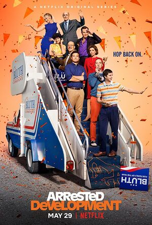 Arrested Development Season 5 - Character Promo 01.jpg