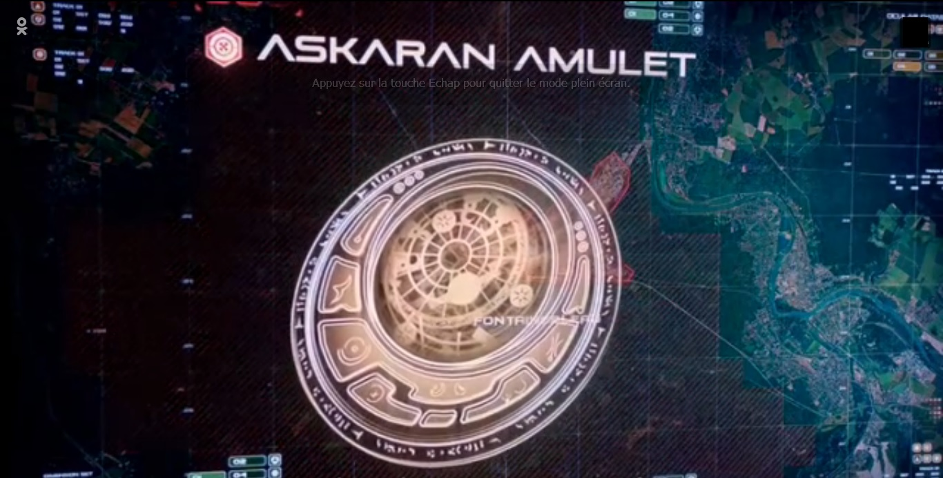 Amulette d'Askaran