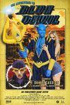 Blue-Devil-Movie-Poster 5c116fd29c0dc4.73549927