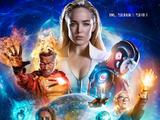 Season 3 (DC's Legends of Tomorrow)