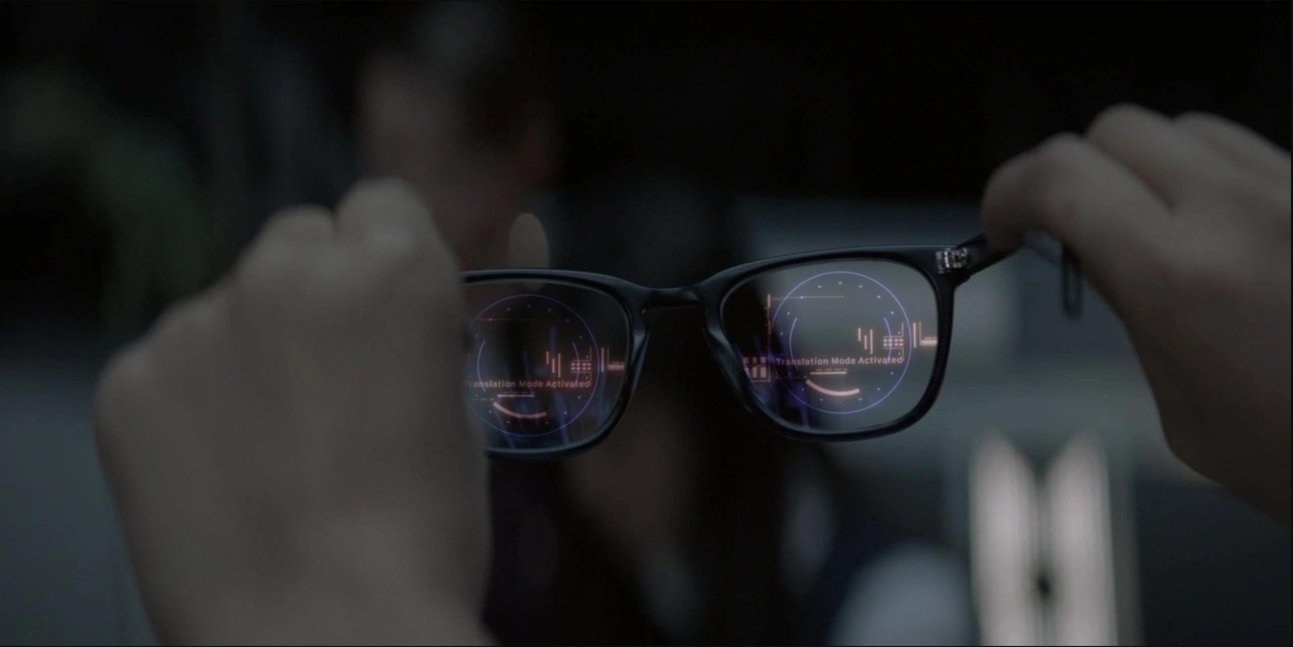 Lucius Fox's glasses