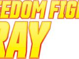 Борцы за свободу: Луч
