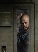 Lex Luthor first look