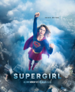 Supergirl season 2 poster - Her city. Her fight.