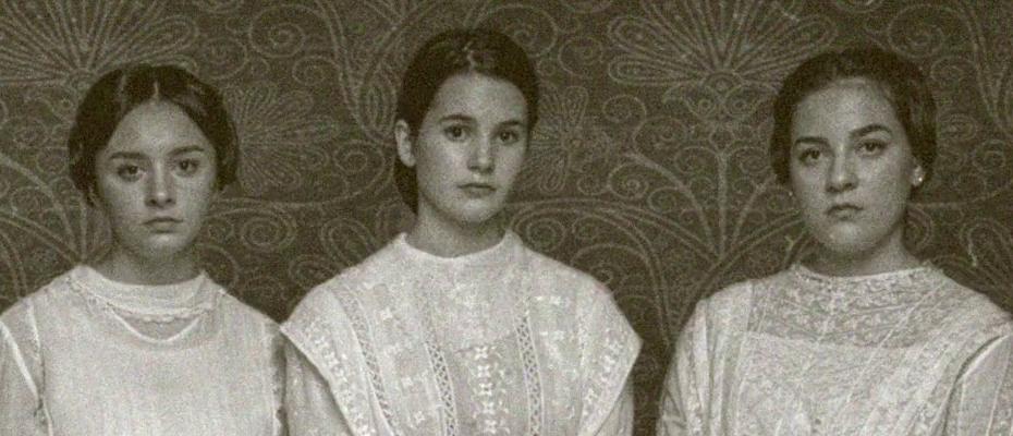 Anastasia Romanova's sister(s)