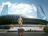 Flash Museum (Earth-Prime)