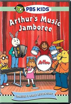 Arthur'smusicjamboree.png
