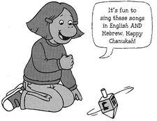 Chanukah, Oh Chanukah.jpg