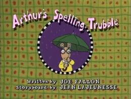 Arthur's Spelling Trubble title card.png