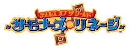 TotW-SL Logo.png