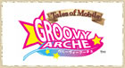 Groovy Arche