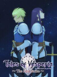 ToV-TFS Cover.jpg