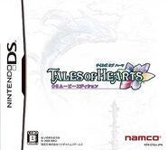 ToH-CG NDS (NTSC-J) game cover