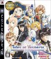 ToV PS3 (NTSC-J) game cover