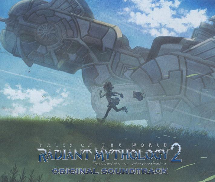 Tales of the World: Radiant Mythology 2 Original Soundtrack