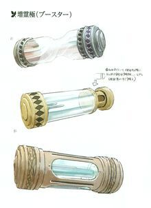 Booster (ToX).jpg