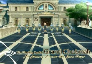 Grand Chokmah (TotA).jpg