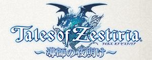 ToZ-DnY Logo.png
