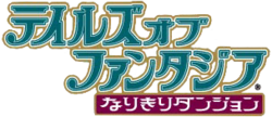 ToP-ND Logo.png