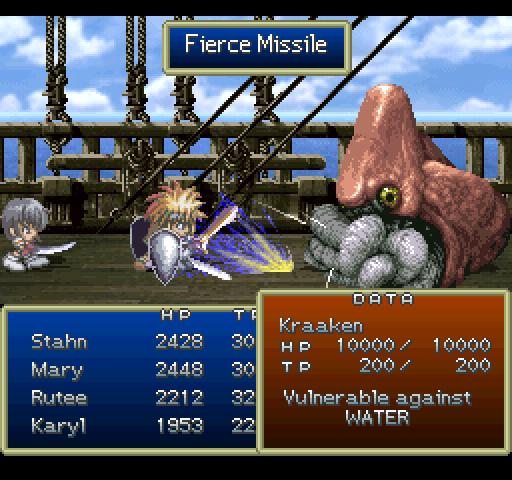 Fierce Demon Fang