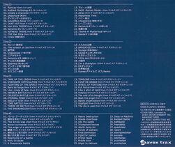 TotW-RM2 OST Back.jpg
