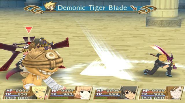 Demonic Tiger Blade
