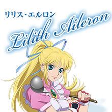 Lilith (ToD PS2).jpg