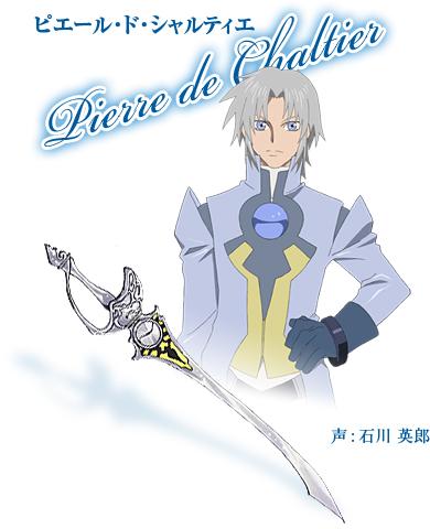 Pierre de Chaltier