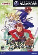 ToS NGC (NTSC-J) game cover