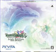 ToH-R Link Edition VITA (NTSC-J) game cover