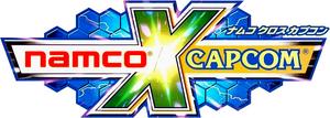 NXC Logo.png