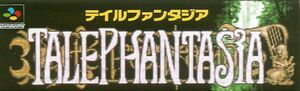 TP Logo (1).jpg