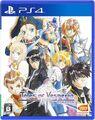 ToV-DE PS4 (NTSC-J) game cover