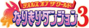 TotW-ND3 Logo.jpg