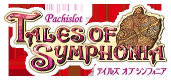 Pachislot Tales of Symphonia