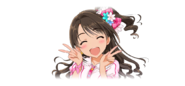 Uzuki Cut-in (TotR)