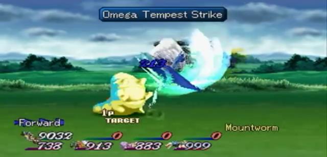Omega Tempest