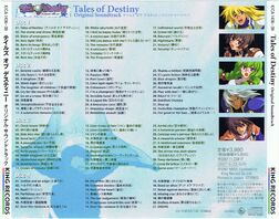 ToD OST Back.jpg