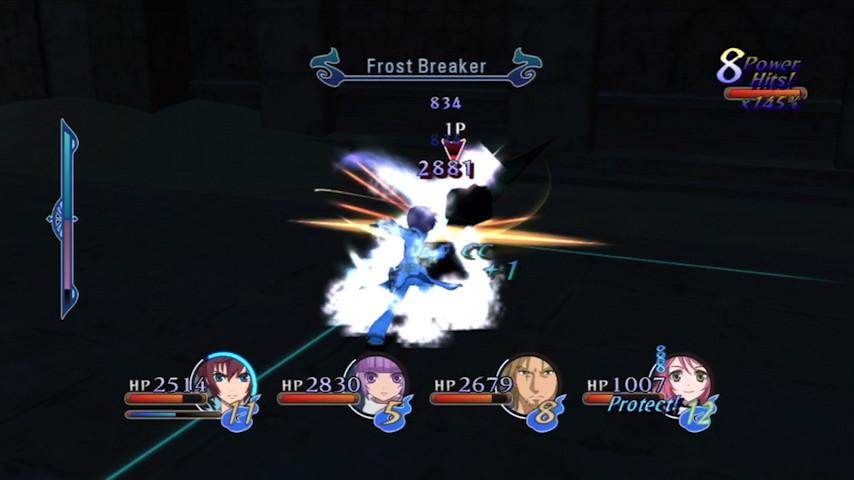 Frost Breaker