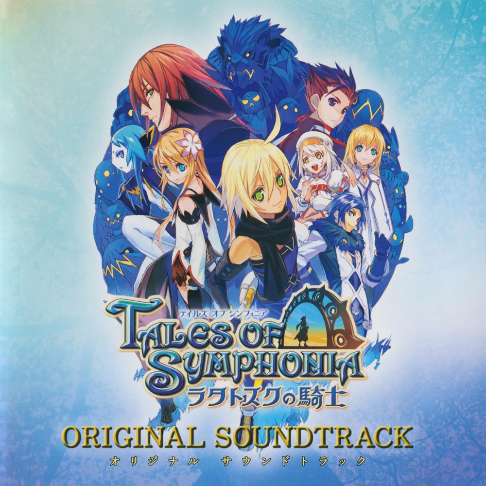 Tales of Symphonia: Knight of Ratatosk Original Soundtrack