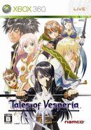 ToV X360 (NTSC-J) game cover