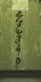 0x0500184B