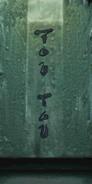 0x0500184D