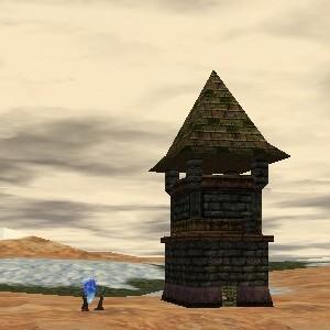 63.7S, 26.2E - Tower