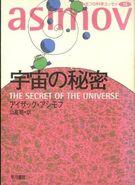 A the secret j