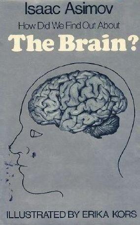 A how brain.jpg