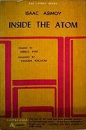 A inside the atom y