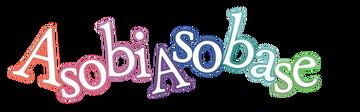 Asobi Asobase Romaji Logo.png