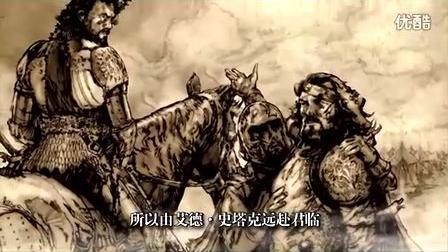 权力的游戏:维斯特洛往事【十七】(讲述者:鲁温)